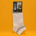 Herren-Socken weiss/grau