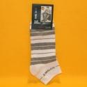 Herren-Socken weiss/grau Sport